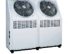 Máy làm lạnh nước gió giải nhiệt <br> (Công suất: 5HP ~ 15HP)
